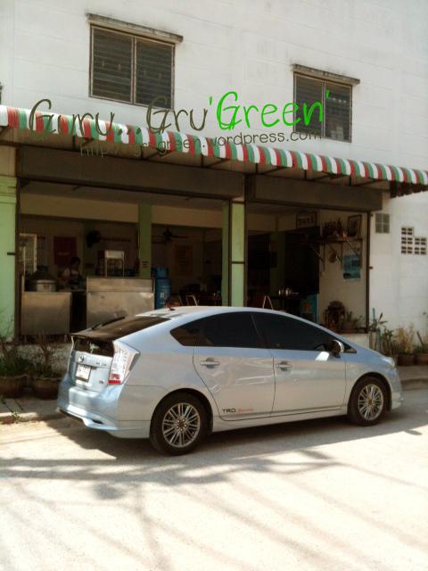 ร้านอาหารเวียงทอง ซอยสายไหม 33 by GruGreen