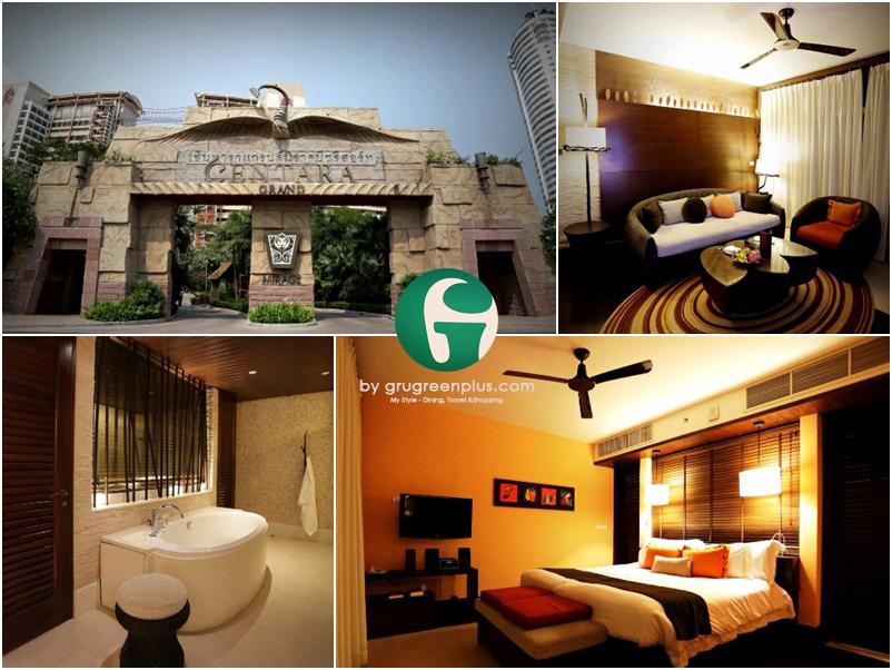 Centara_Grand_Mirage_Beach_Resort_Pattaya_grugreenplus