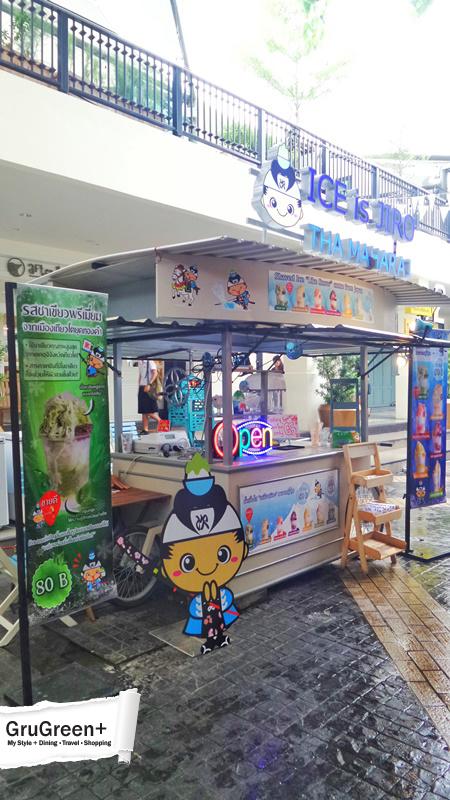 เดินเที่ยวท่ามหาราช_ThaMaharaj_Shopping_Mall_ถนนมหาราช_by_grugreenplus_9