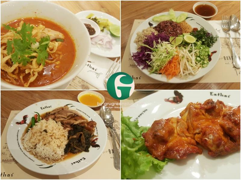รีวิว_ศูนย์อาหาร_Eathai_at_Central_Embassy_by_grugreenplus_12