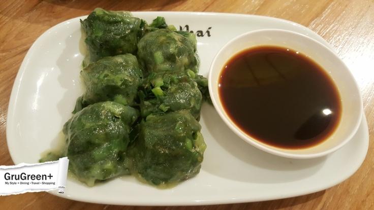 รีวิวกุยช่าย_ศูนย์อาหาร_Eathai_at_Central_Embassy_by_grugreenplus_08