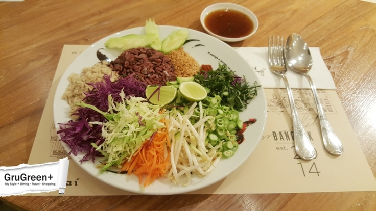 รีวิวข้าวยำปักใต้_ศูนย์อาหาร_Eathai_at_Central_Embassy_by_grugreenplus_01