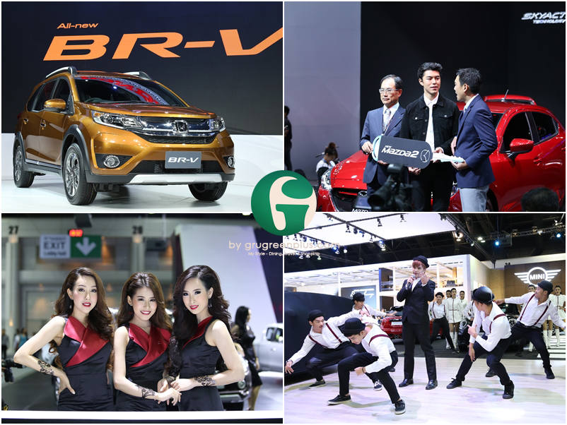 พาเที่ยวงาน_Thailand_International_Motor_Expo_2015_by_grugreenplus_cover